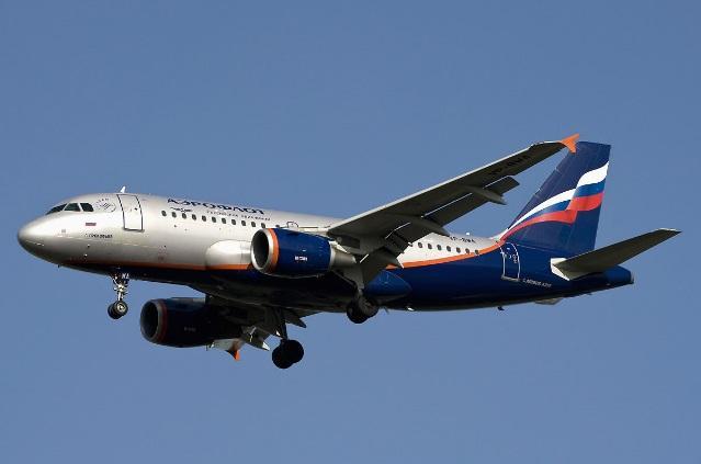 Цавс цена билетов на самолет купить билет на поезд курск симферополь