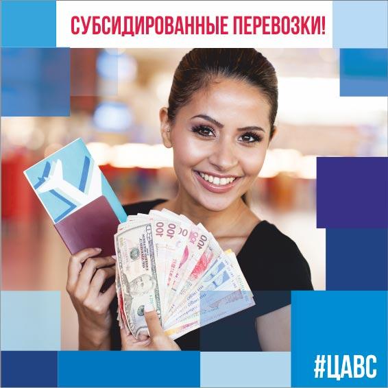 Купить авиабилеты онлайн уфа москва