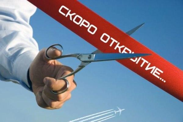 Билеты на самолет красноярск цавс купить авиабилеты онлайн в крым