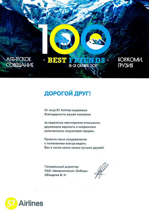 Цена билетов на самолет нижний новгород москва